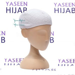 Набор «Mini Muslim»